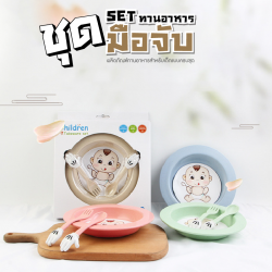 Baby n Goods Children Tableware set 3 pieces