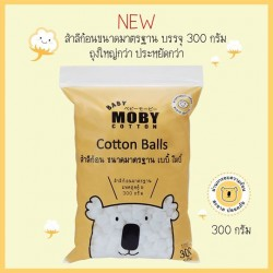 Baby Moby Cotton Standard