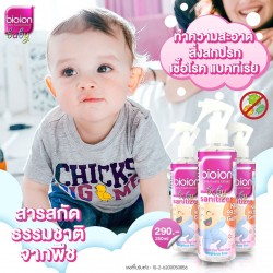 Bioion - Baby Sanitizer 250ml