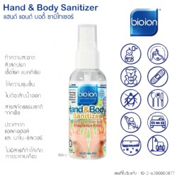 Bioion Hand & Body Sanitizer 100% natural