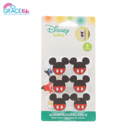 Gracekids Disney Mickey Mouse Electric Socket Pin Protector