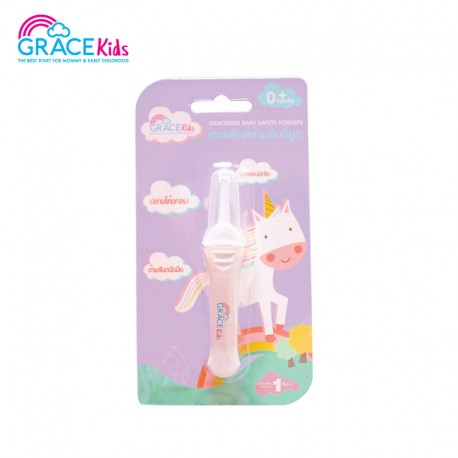 Gracekids Baby Safety Tongs