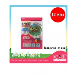 MosQ Off Mosquito Repellent Patch 12 Pack 144 sticker