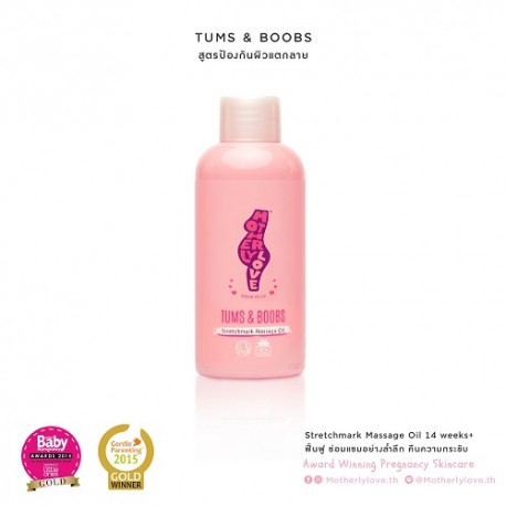Motherlylove Tum&boobs (stretch mark massage oil)