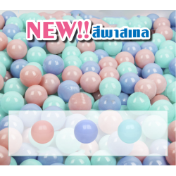 Baby n Goods Little Pastel Color Ball