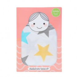 Shawn's Baby Muslin wrapping gift box Star Cartoon
